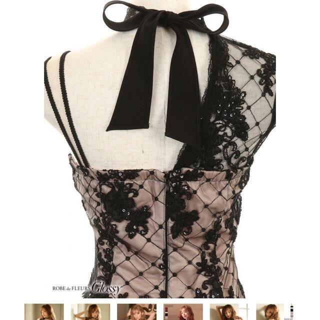 ROBE(ローブ)のローブドフルールグロッシー  レディースのフォーマル/ドレス(ナイトドレス)の商品写真