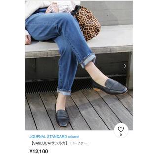 JOURNAL STANDARD - aipanman様専用 ジャーナルスタンダードレリューム SANLUCA
