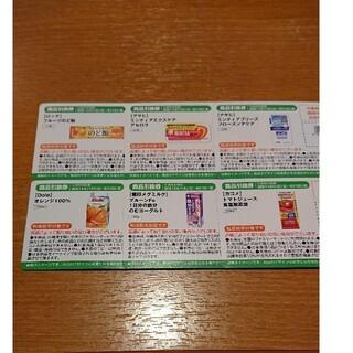 アサヒ(アサヒ)のファミリーマート700円くじ引換券(フード/ドリンク券)