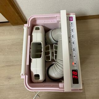 ヒタチ(日立)の日立 HFK-V300 ふとん乾燥機(衣類乾燥機)