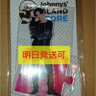 Johnny's - 目黒蓮 アクスタ 第1弾