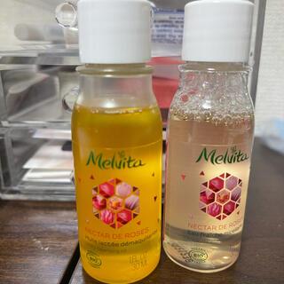 メルヴィータ(Melvita)のメルヴィータ サンプル 30ml 2本セット(美容液)