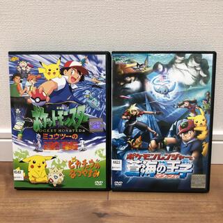 ポケモン - 劇場版 映画 ポケモン DVD 2本セット レンタル品