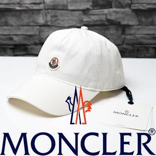 モンクレール(MONCLER)の新品 100%本物 正規品 2021SS MONCLER ベースボールキャップ(キャップ)