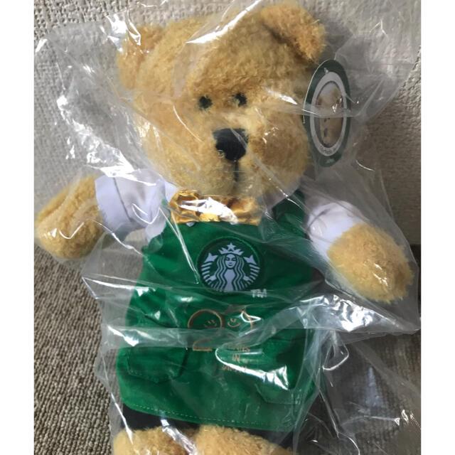 Starbucks Coffee(スターバックスコーヒー)のスターバックス スタバ ベアリスタ 25周年 エンタメ/ホビーのおもちゃ/ぬいぐるみ(ぬいぐるみ)の商品写真