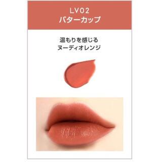 ノエビア(noevir)の新品 サナ エクセル リップベルベティスト LV02 バターカップ(口紅)