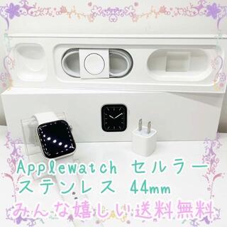 Apple Watch - Apple watch series5 44mm ステンレス