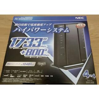NEC - Aterm WG2600HS2 PA-WG2600HS2