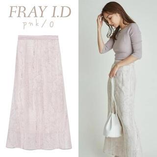 FRAY I.D - サイドラインプリントナロースカート FRAY I.D ロングスカート