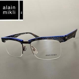 alanmikli - アランミクリ ブラウン ブルー メガネ 眼鏡 ブロー 高級 セルフレーム