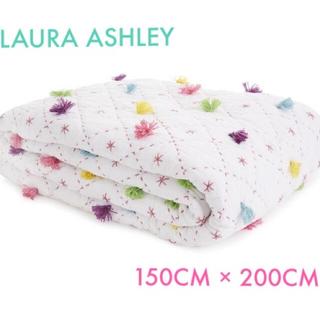 LAURA ASHLEY - NYLAキルト肌掛け/カバー 150CM × 200CM タグ付き