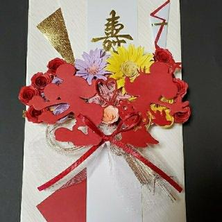 レメリア shopのオリジナル 花デコ ご祝儀袋 大サイズ お祝い袋 送料込み(カード/レター/ラッピング)