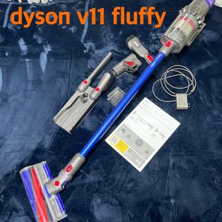 Dyson - Dyson V11 fluffy