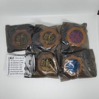 GPセンタイギア02 5種類セット