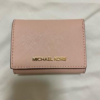 Michael Kors - MICHEAL KORS 三つ折財布