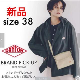 DANTON - ダントン  ナイロンタフタ フードジャケット グレー 38 Lサイズ 新品