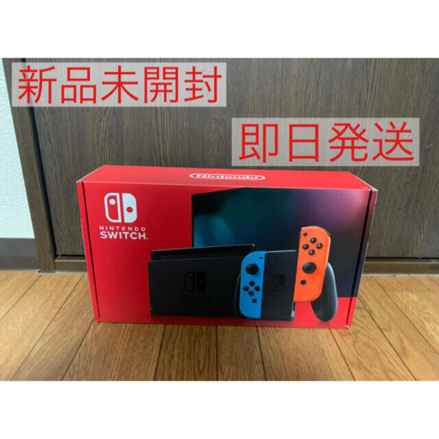 Nintendo Switch(ニンテンドースイッチ)の任天堂  スイッチ 本体 Nintendo Switch ネオン  エンタメ/ホビーのゲームソフト/ゲーム機本体(家庭用ゲーム機本体)の商品写真