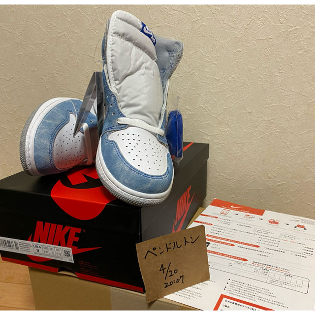 NIKE(ナイキ)の確実正規品 送料込み エアージョーダン 1 ハイパーロイヤル 27.0 メンズの靴/シューズ(スニーカー)の商品写真