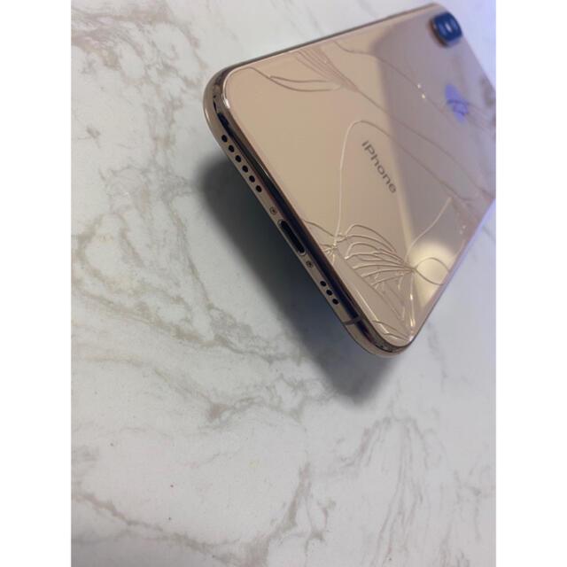 iPhone(アイフォーン)のiPhone XS SIMフリー ゴールド 256GB  スマホ/家電/カメラのスマートフォン/携帯電話(スマートフォン本体)の商品写真