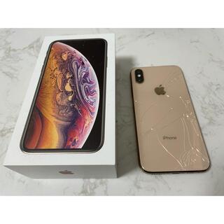 iPhone - iPhone XS SIMフリー ゴールド 256GB