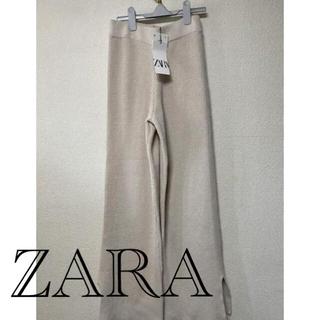 ZARA - 【美品】ZARA ニットパンツ ベージュ