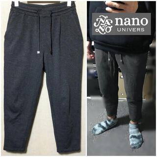 ナノユニバース(nano・universe)のnano universイージーパンツジョガーパンツスウェットパンツグレーパンツ(その他)