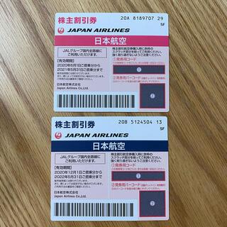 ジャル(ニホンコウクウ)(JAL(日本航空))のJAL 株主優待券 2枚 (その他)
