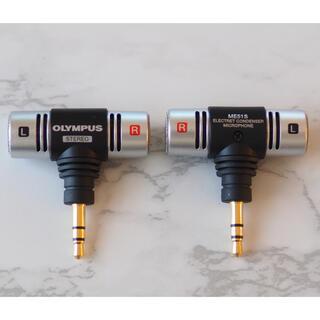 2個セット!【新品未使用】オリンパス ICレコーダー ステレオマイクME51S