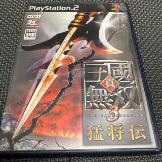 コーエーテクモゲームス(Koei Tecmo Games)の真三国無双3 猛将伝(家庭用ゲームソフト)
