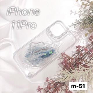 """ザラ(ZARA)の【""""O""""case.】ニュアンス iPhoneケース m-51【11Pro】(iPhoneケース)"""