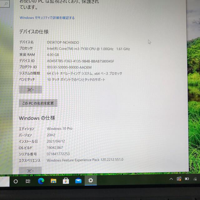 Microsoft(マイクロソフト)の[美品]Surface Pro 5 4G/128G Office2016付 スマホ/家電/カメラのPC/タブレット(ノートPC)の商品写真