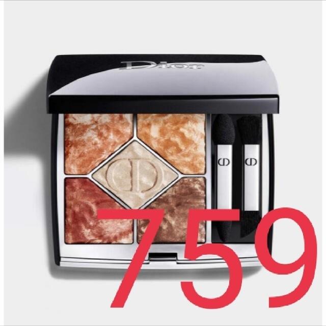 Dior(ディオール)のディオール アイシャドウ サンク クルール 759 デューン 限定 新品未開封 コスメ/美容のベースメイク/化粧品(アイシャドウ)の商品写真
