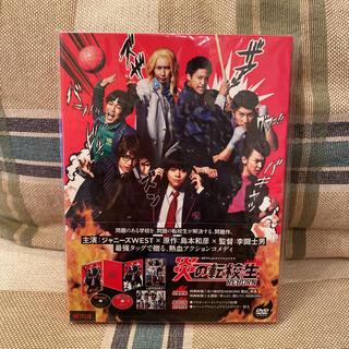 【即購入可】炎の転校生REBORN DVD BOX