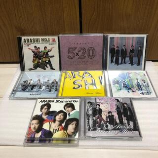 嵐 - 嵐 アルバム7枚シングル1枚セット✨(DVDもあり)