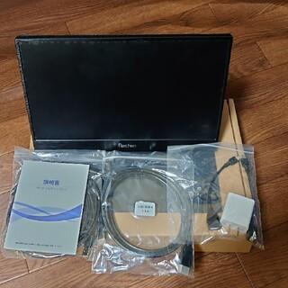 13.3インチ FHD 1920×1080 モバイルモニター