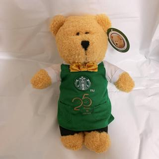 Starbucks Coffee - スターバックス ベアリスタ日本上陸25周年記念