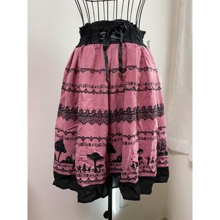 axes femme - バイカラーメルヘンスカート