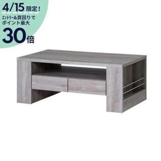 ベーシックプラス ローテーブル テーブル(ローテーブル)