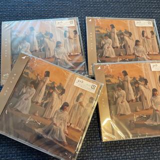 欅坂46(けやき坂46) - 櫻坂46 BAN 通常盤 4枚セット 新品