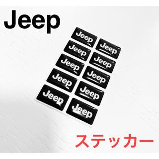 Jeep - Jeep ワンポイント シール ステッカー