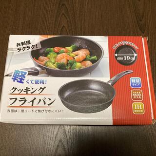 クッキングフライパン 新品(鍋/フライパン)