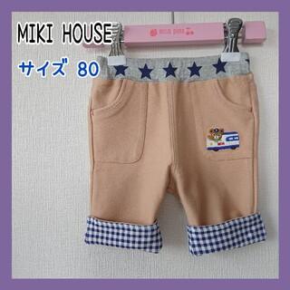 mikihouse - 80センチ MIKI HOUSE ミキハウス プッチー 7分丈 ストレッチパンツ