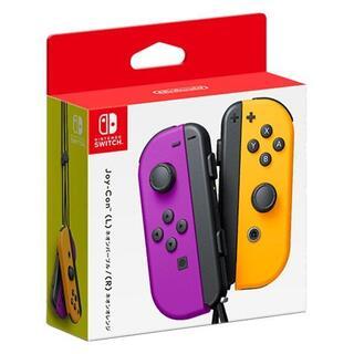 任天堂 Nintendo Switch専用 Joy-Con(L) ネオンパープル