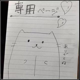 MANZOKU SUN 様 専用(その他)