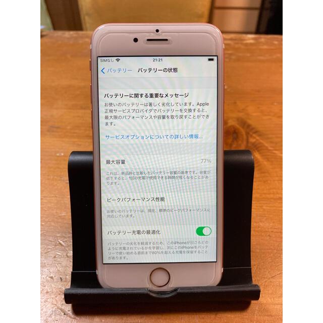 iPhone(アイフォーン)のiPhone 6s 32GB Rose gold SIMフリー スマホ/家電/カメラのスマートフォン/携帯電話(スマートフォン本体)の商品写真