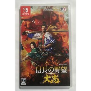 Nintendo Switch - 【動作良好】 Switch 信長の野望・大志 通常版 ゲームソフト カセット
