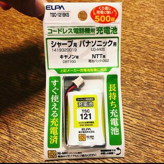 エルパ(ELPA)のコードレス電話機用充電池(その他)