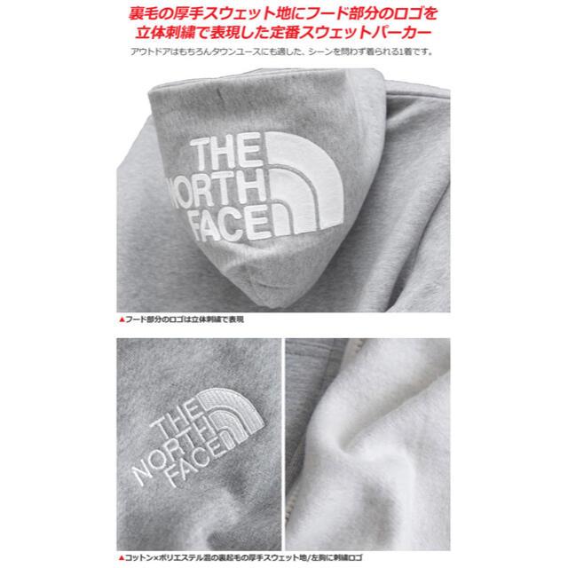 THE NORTH FACE(ザノースフェイス)の新品 ノースフェイス リアビューフルジップフーディ パーカー メンズのトップス(パーカー)の商品写真