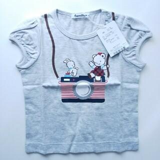 familiar - 【新品】  ファミリア 半袖 Tシャツ 90 サイズ * リアちゃん カメラ