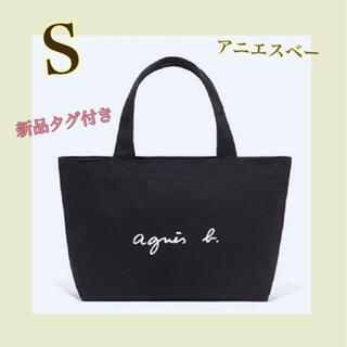 agnes b. - アニエスベー トートバッグ ブラック S